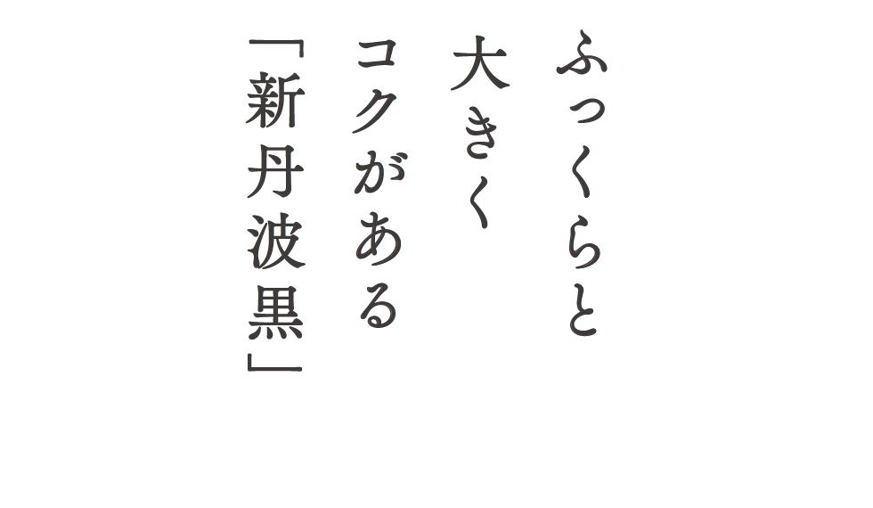 01 コシヒカリ